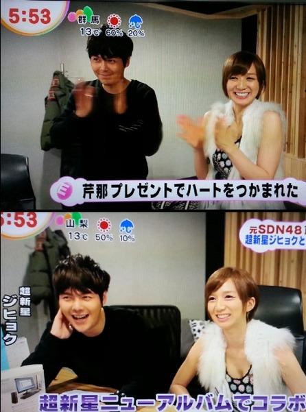 choshinsei2