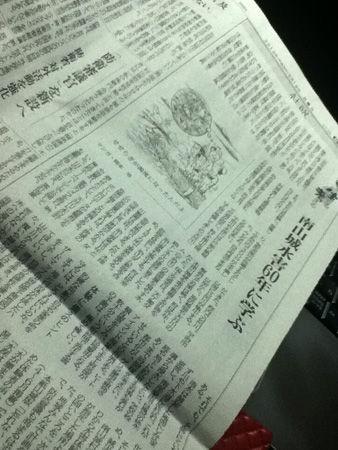 多羅尾豪雨60年(新聞記事より) : 村一番