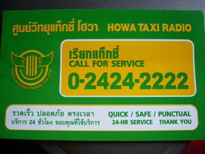 TaxiCard