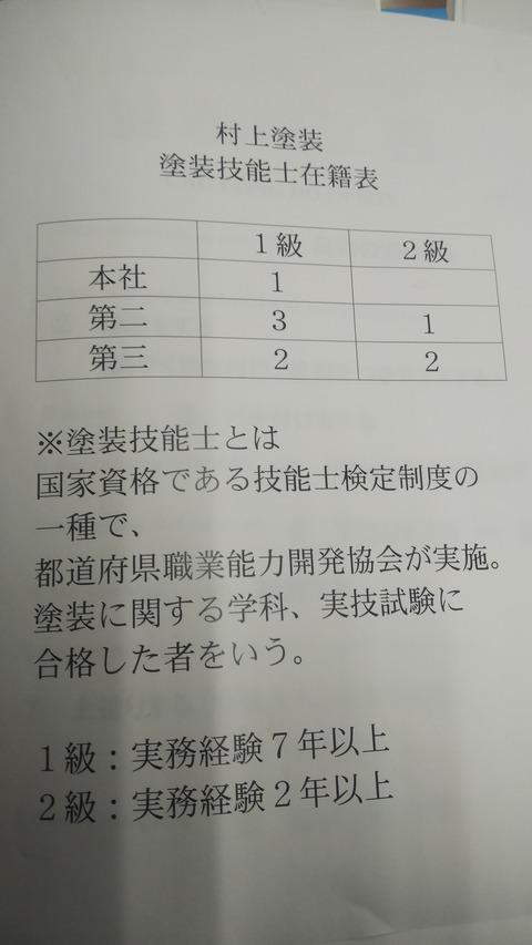 DSC_9253