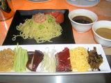 五目涼麺1500円