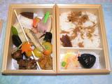 美濃吉 秋のお弁当 2千円