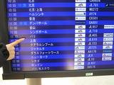 JAL405便パリ行き