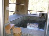 お部屋の露天風呂1