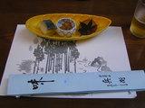 京都牛のオイル焼きコース 前菜