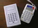 外貨換算機能付き電卓