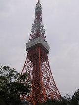 夕暮れの 東京タワー