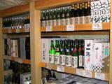 お酒の倉庫