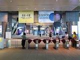 台中駅、改札口