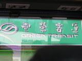 豊栄客運のバスで台北まで帰ります