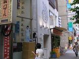 青山通りの渋谷方面から2つのお店を見る