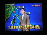 テレビでは台風のニュースが…