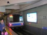 地下鉄に乗って中山駅まで20元71円
