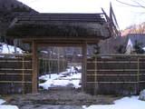 別邸仙寿庵 入口1