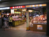 日本のお店がたくさん!