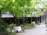 亀の井ガーデン