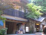 川魚山菜料理旅館 「 兵衛 」