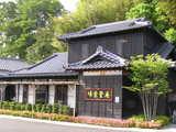 横浜 ララポートのそばの「味奈登庵」