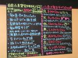 3500円の メニュー