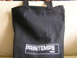 プランタンのバッグ