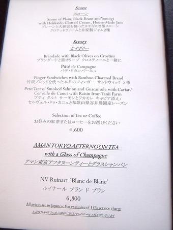 4600円+サービス料13%