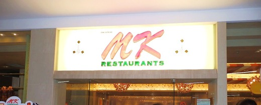 MKレストランでタイスキを