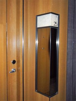 113階25号室