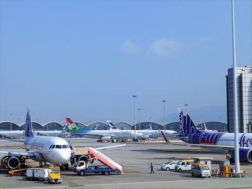華やかな空港
