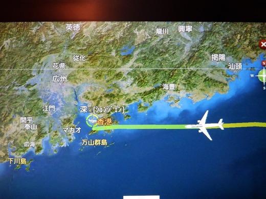 一路 香港へ