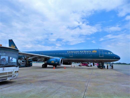 ベトナム航空でダナンへ