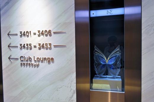 34階 クラブラウンジ