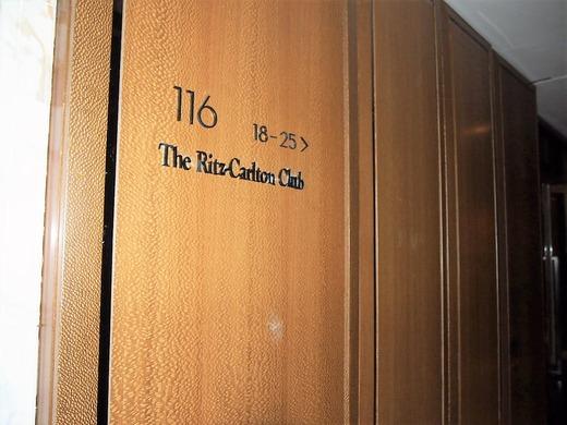 116階 ラウンジ