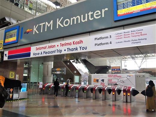 KTMコミューター線乗り場