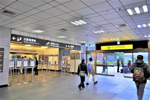 高鉄 台北駅