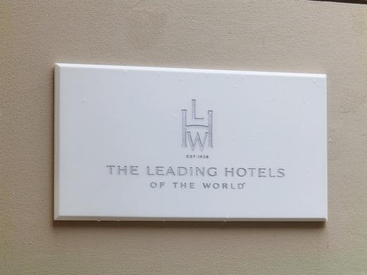 リーディングホテルズ加入なんですね