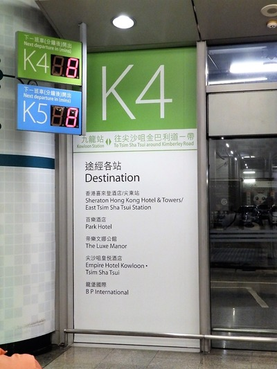 K4バスの停まるホテル