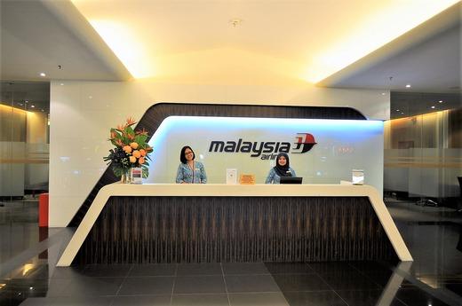 マレーシア航空、ラウンジ