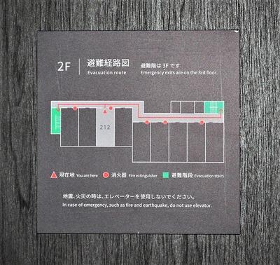 西館2階 洋室212号室