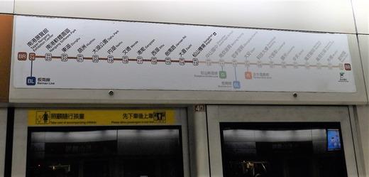 MRT駅案内図