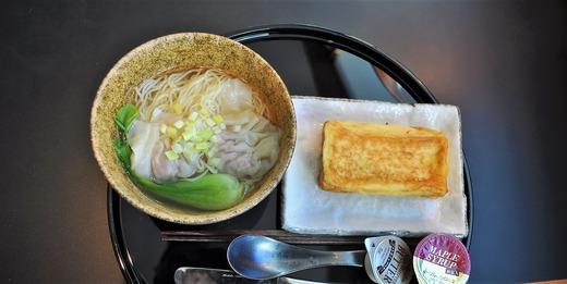 ワンタン麺とフレンチトースト