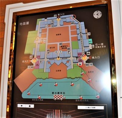 ウインパレス 館内図