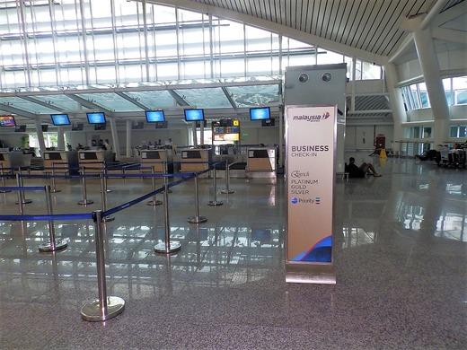 マレーシア航空チェックイン