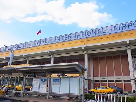 松山空港 (TSA)