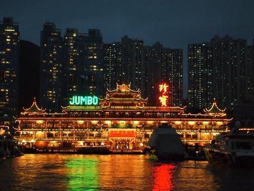 香港 ジャンボレストラン
