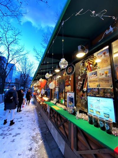 札幌 大通り公園クリスマスマーケット