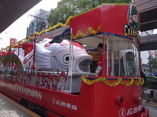 広島電、鉄花電車