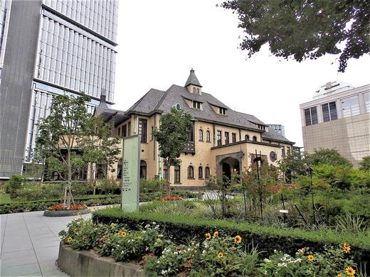 赤坂プリンスクラシックハウス