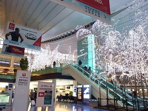 早朝の羽田国際空港