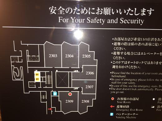 箱根離宮 館内図