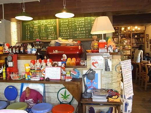 虎屋カフェ